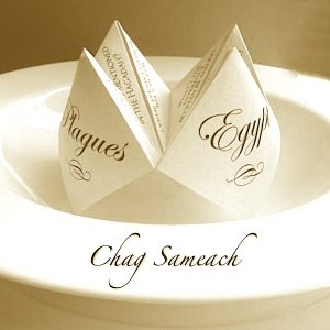 Passover Cootie Catchers Chag Sameach Sepia